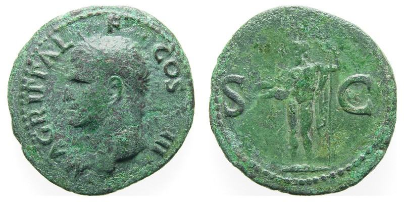 AGRIPPA,  37 AD -  41 AD, Copper As
